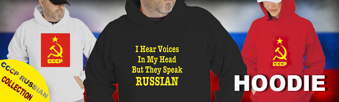 CCCP Russian Hooded Sweatshirt